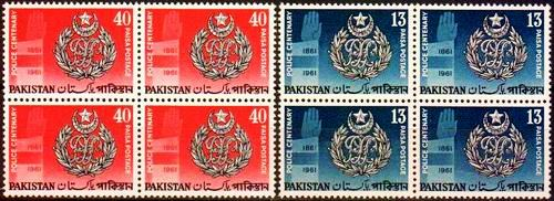 Pakistan Stamps 1961 Police Centenary 1861-1961