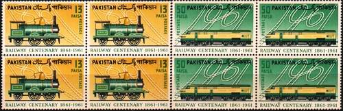 Pakistan Stamps 1961 Railway Centenary