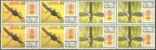 Pakistan Stamps 1962 Malaria Eradication