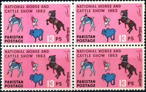 Pakistan Stamps 1963 National Horse & Cattle Show