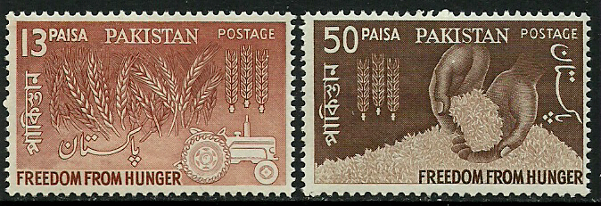 Pakistan Stamps 1963 Freedom from Hunger Campaign