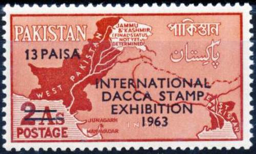 Pakistan Stamps 1963 International Stamp Exhibition Dacca