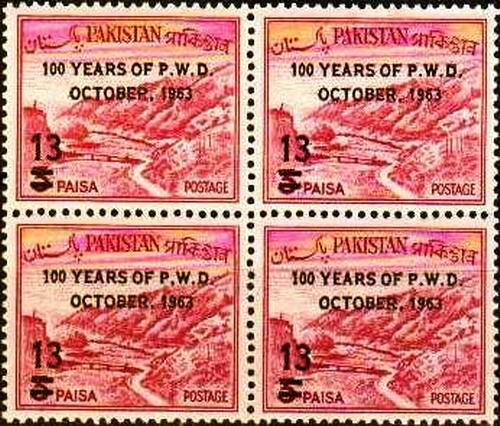 Pakistan Stamps 1963 Public Works Department