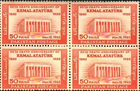 Pakistan Stamps 1963 Death Anniversary of Kemal Ataturk
