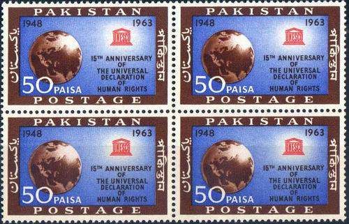 Pakistan Stamps 1963 Universal Declaration of Human Rights