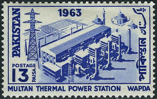 Pakistan Stamps 1963 Multan Thermal Power Station