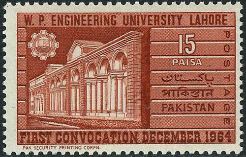 Pakistan Stamps 1964 University of Engineering & Technology