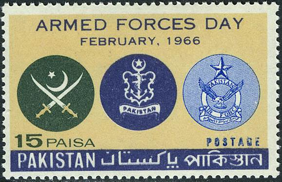 Pakistan Stamps 1966 Armed Forces Day