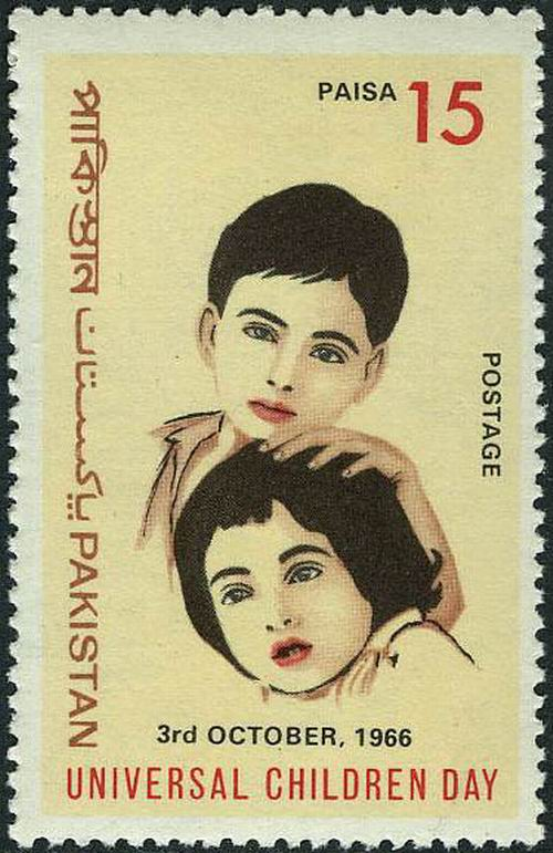 Pakistan Stamps 1966 Universal Children's Day