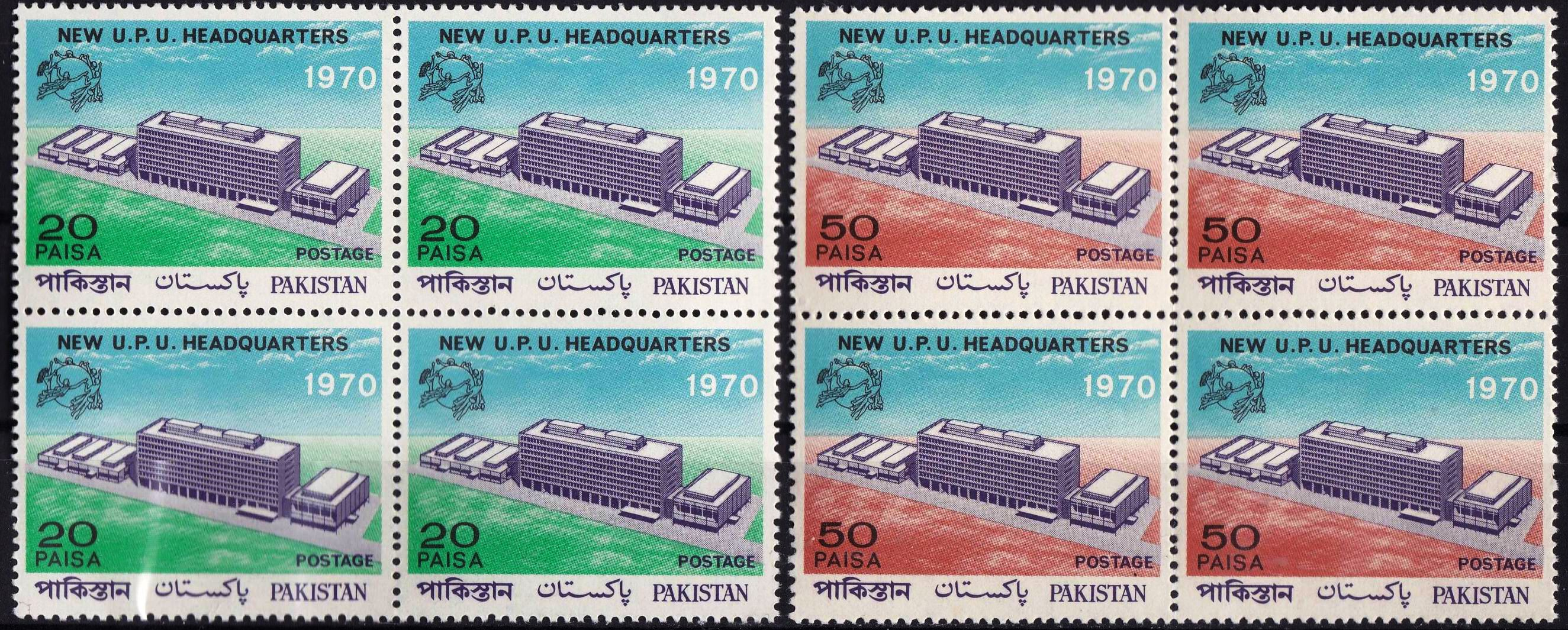 Pakistan Stamps 1970 New Upu Hq In Berne