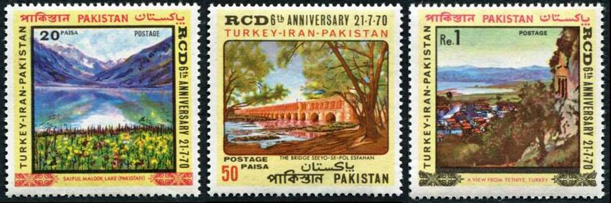 Pakistan Stamps 1970 RCD Iran Pakistan Turkey