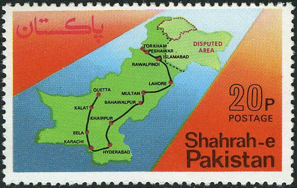Pakistan Stamps 1974 Shahrah-e-Pakistan Map