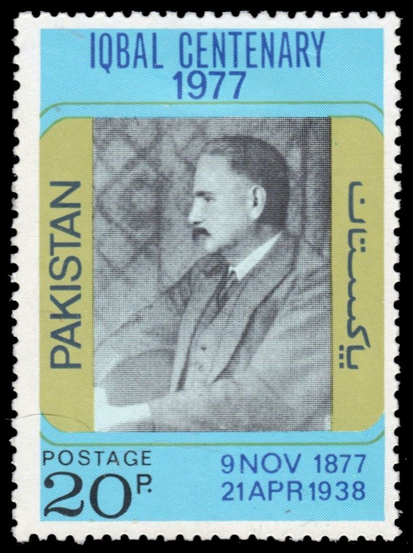 Pakistan Stamps 1974 Allama Iqbal