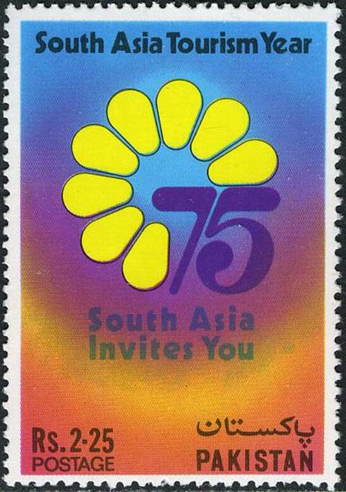 Pakistan Stamps 1975 South Asia Tourism Year