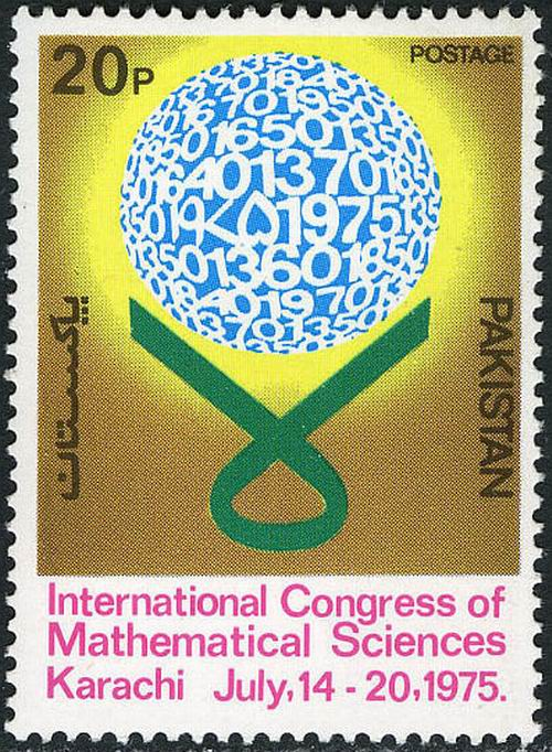Pakistan Stamps 1975 International Congress Mathematical Science