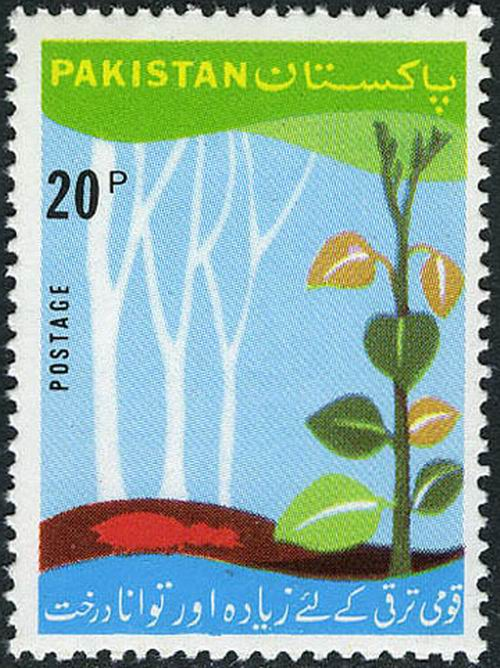 Pakistan Stamps 1975 Tree Plantation Day