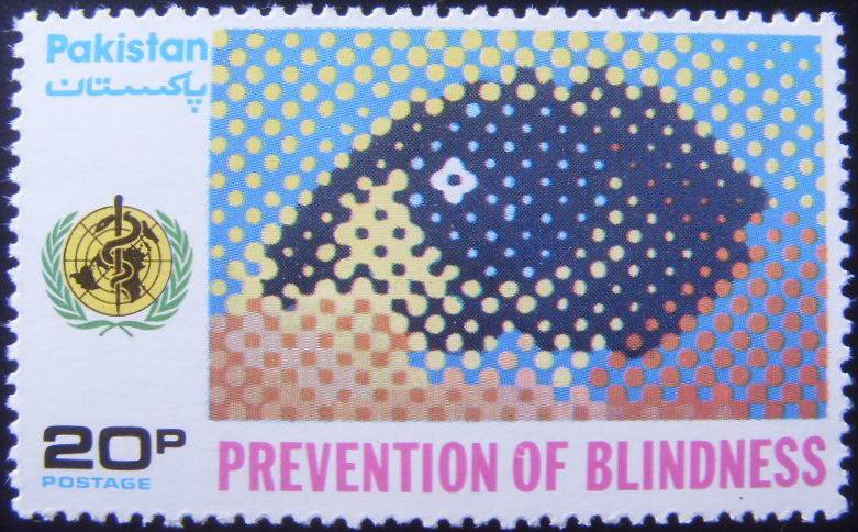 Pakistan Stamps 1976 Prevention of Blindness