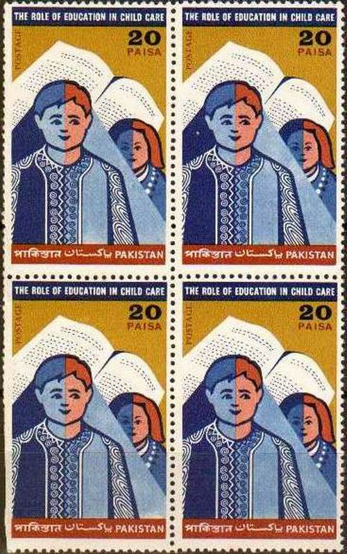 Pakistan Stamps 1970 Universal Children's Day