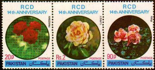 Pakistan Stamps 1978 RCD Iran Pakistan Turkey