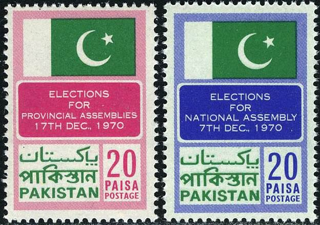 Pakistan Stamps 1970 First General Elections of Pakistan