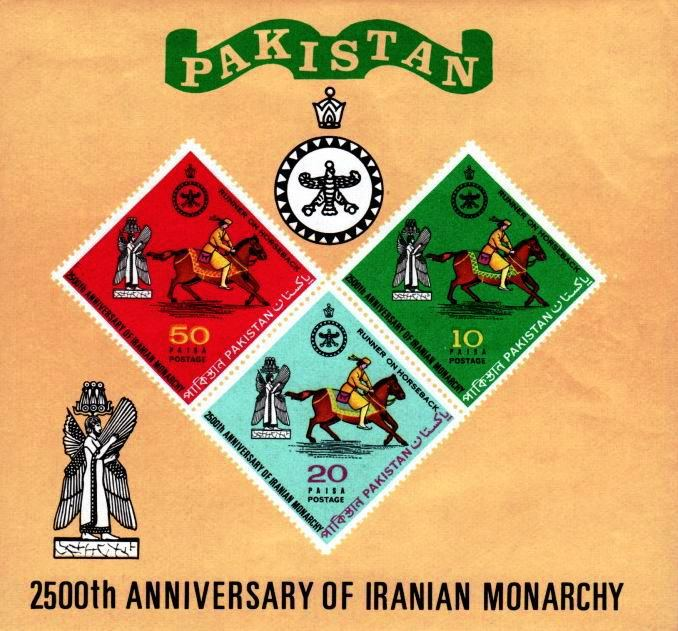 Pakistan Stamps 1971 S/Sheet 2500 Years Of Iranian Monarchy