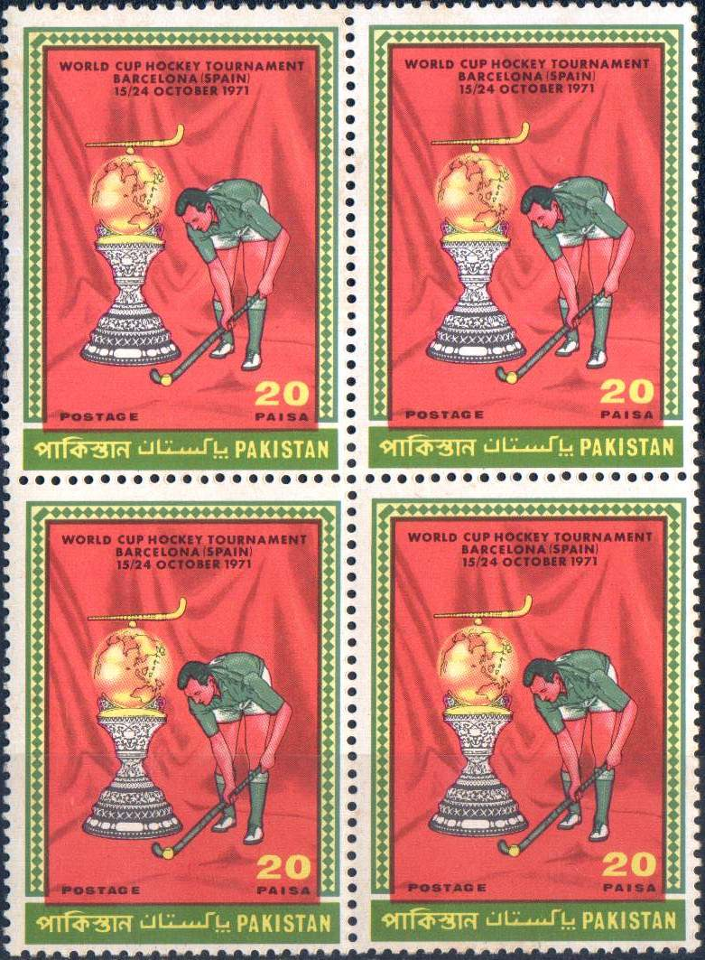 Pakistan Stamps 1971 World Cup Hockey Tournament