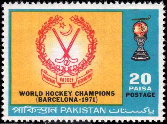 Pakistan Stamps 1971 Hockey Team The World Champions