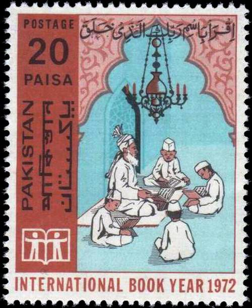 Pakistan Stamps 1972 International Book Year