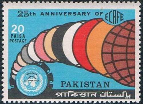 Pakistan Stamps 1972 25th Anny Ecafe