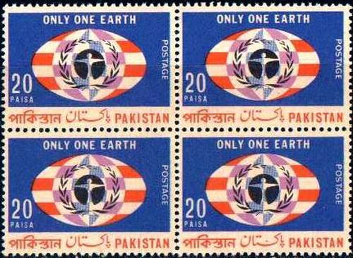 Pakistan Stamps 1972 Human Environment Earth Day