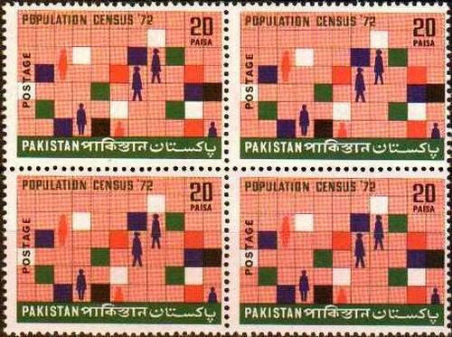 Pakistan Stamps 1972 Population Census