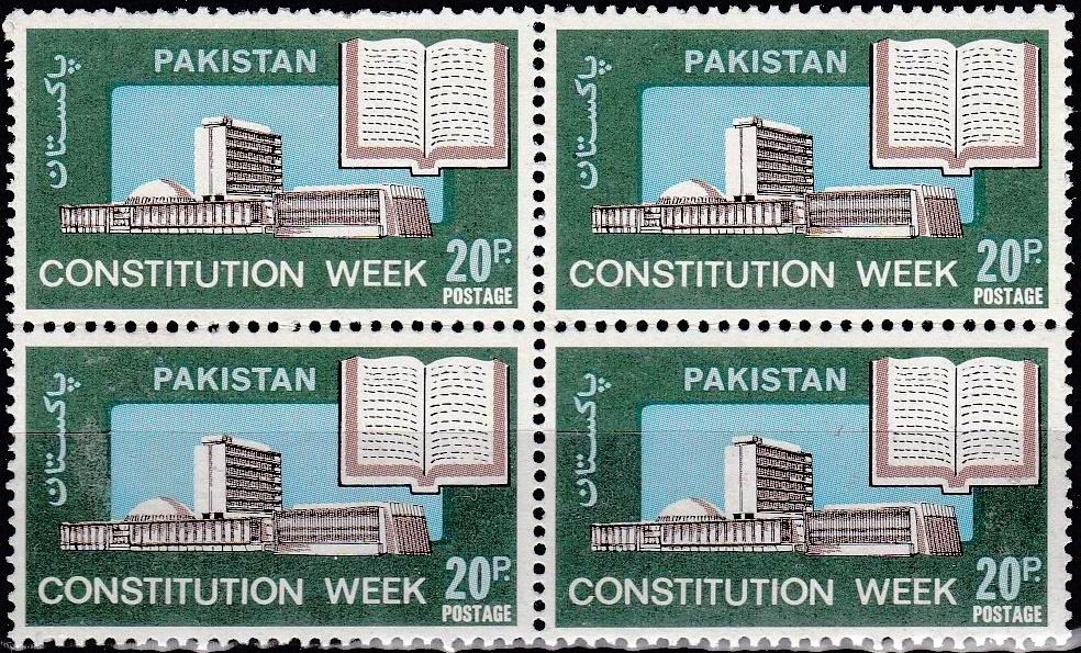 Pakistan Stamps 1973 Constitution Week
