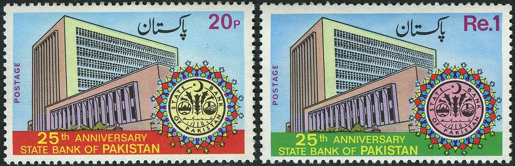 Pakistan Stamps 1973 State Bank of Pakistan