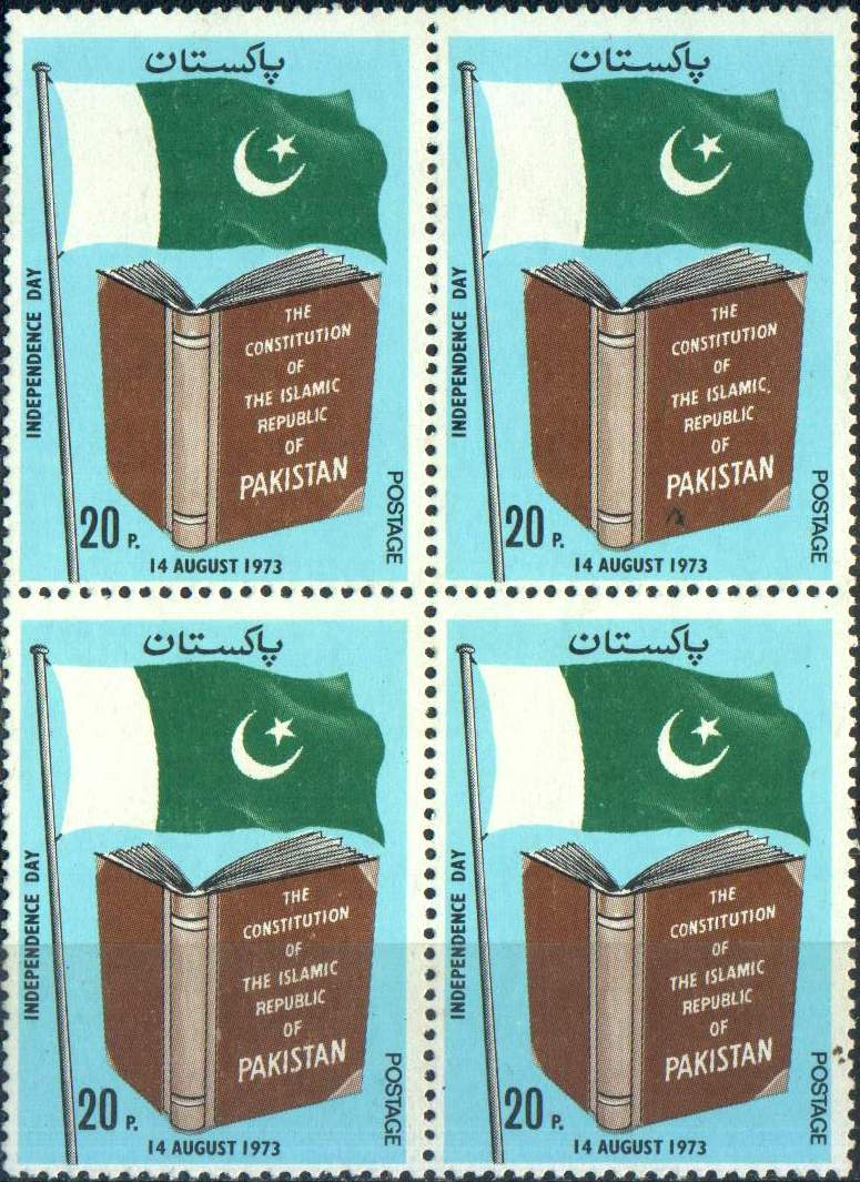 Pakistan Stamps 1973 Independence Day Flag