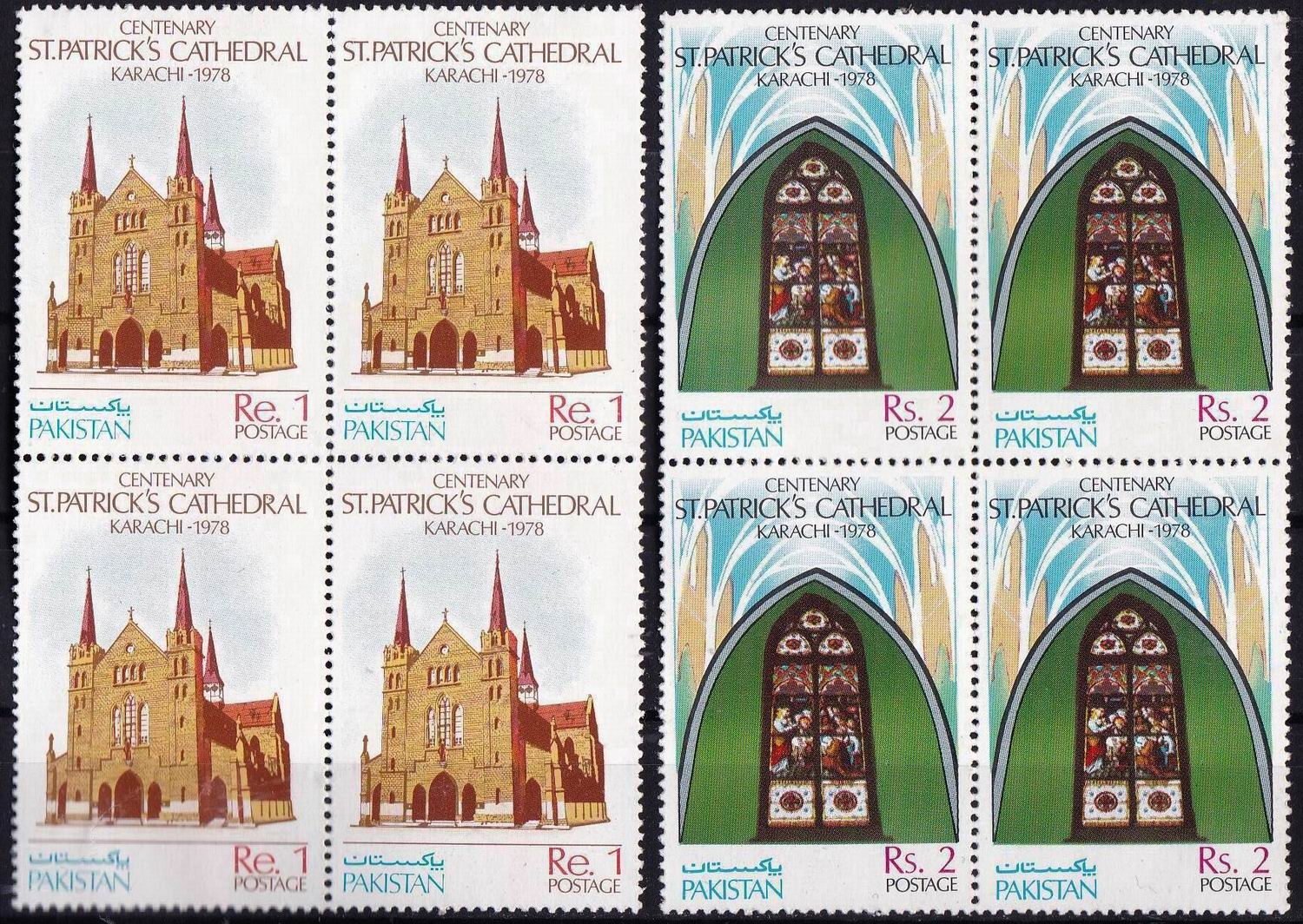 Pakistan Stamps 1978 St.Patrick's Cathedral Karachi