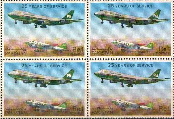 Pakistan Stamps 1980 25th Anniversary PIA