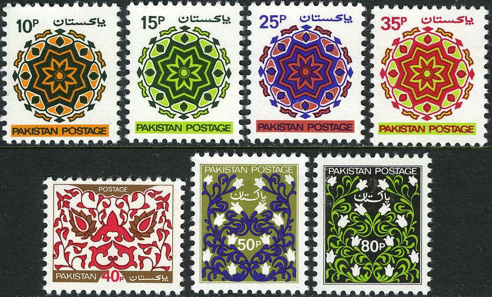 Pakistan Stamps 1980 Special Definitive Series