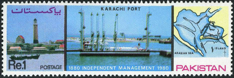 Pakistan Stamps 1980 Karachi Port Ships