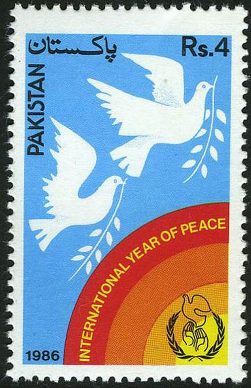 Pakistan Stamps 1986 International Year of Peace