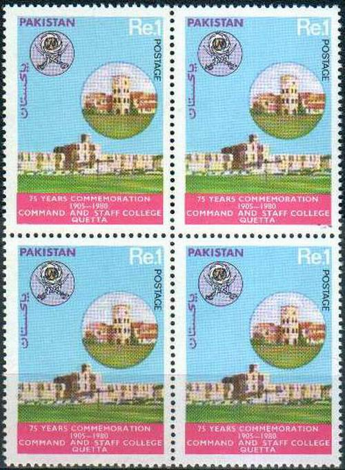 Pakistan Stamps 1980 Command & Staff College Quetta