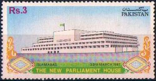 Pakistan Stamps 1987 New Parliament House Islamabad