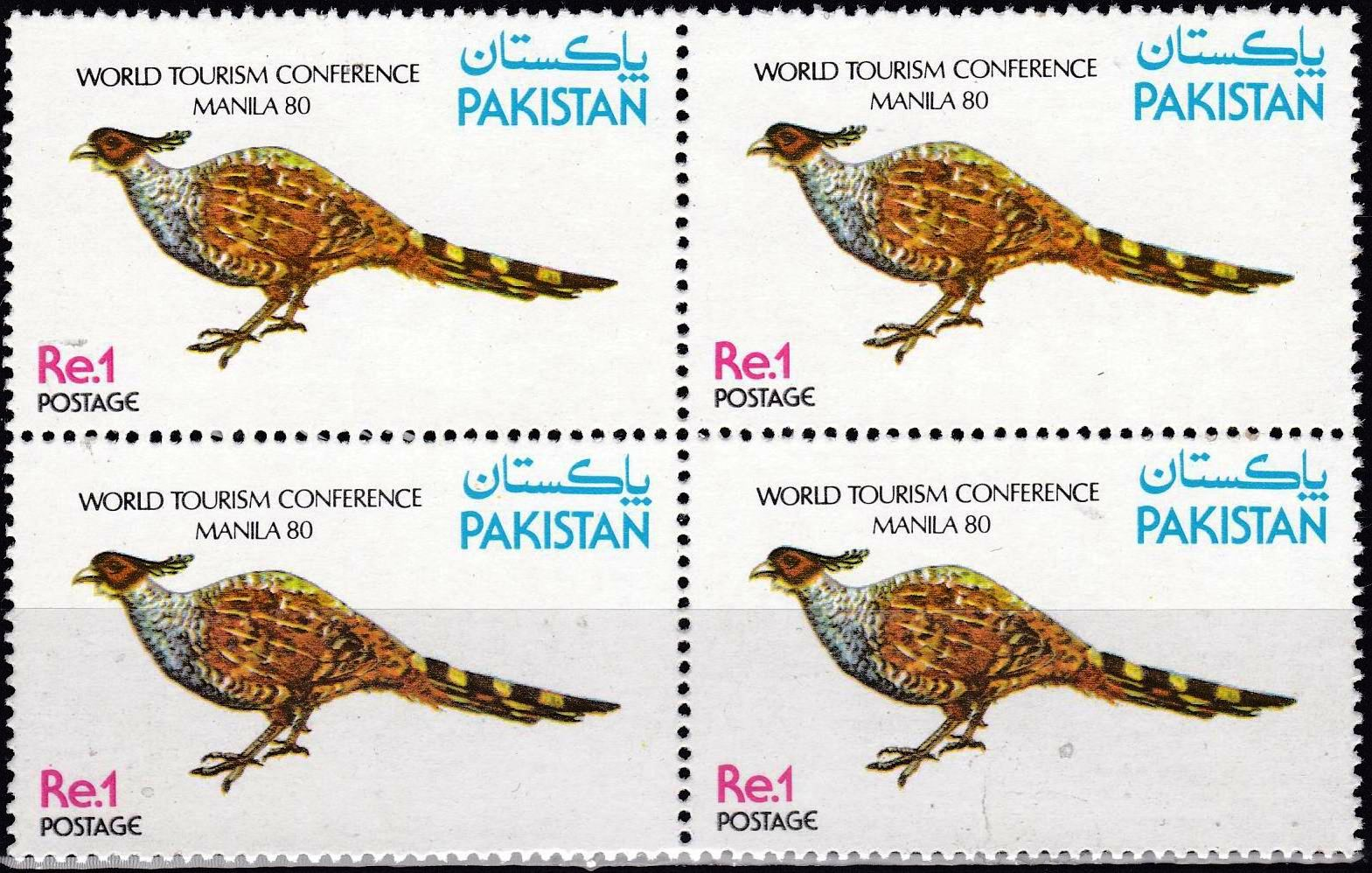 Pakistan Stamps 1980 World Tourism Conference Pheasant