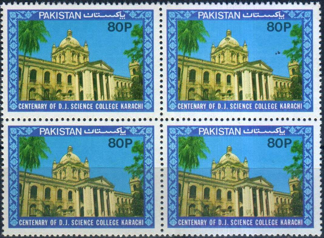 Pakistan Stamps 1987 Sind Government Science College