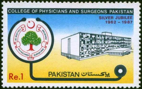 Pakistan Stamps 1987 College of Physicians & Surgeons