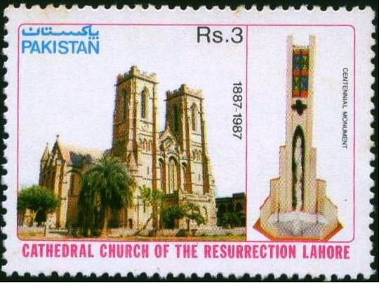 Pakistan Stamps 1987 Centenary of Cathedral Church