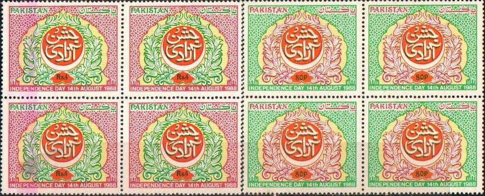 Pakistan Stamps 1988 Independence Day
