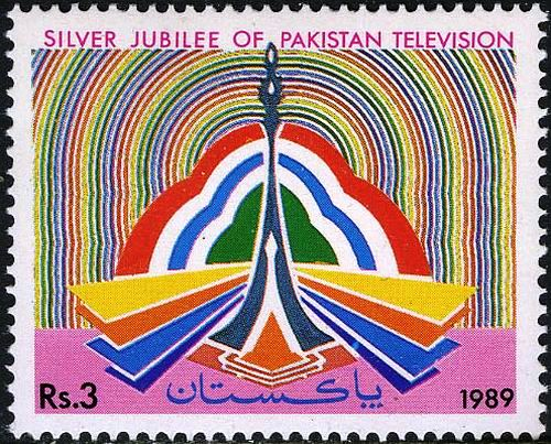 Pakistan Stamps 1989 SJ Of Pakistan Television