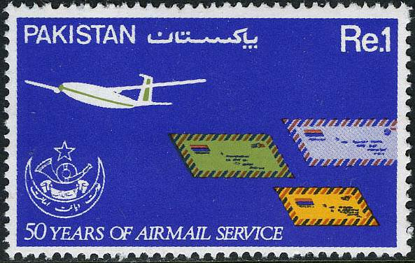 Pakistan Stamps 1981 50th Anniversary of Air Mail Service