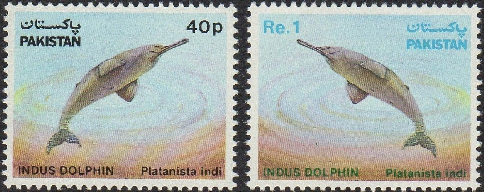 Pakistan Stamps 1982 Blind Indus Dolphin