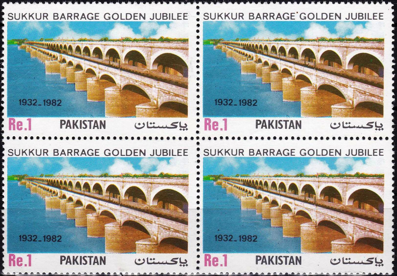 Pakistan Stamps 1982 Sukkur Barrage